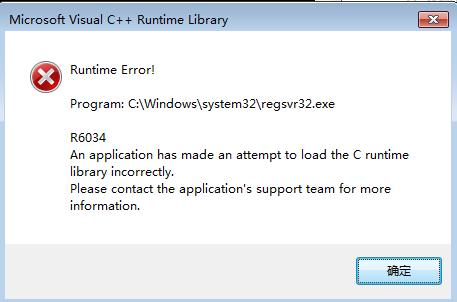 打开AI软件,出现无法启动该程序,因为计算机内
