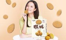 猴头菇饼干跟猴菇饼干的区别是什么?