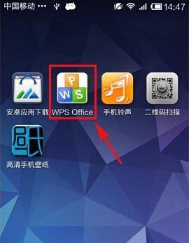 手机上可以下载office 软件吗?