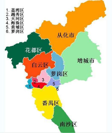 广州有哪几个区