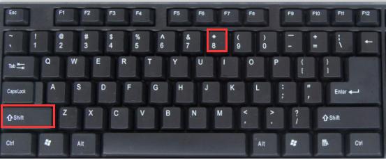 怎么在键盘上打出乘法符号