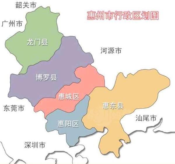 惠州到全国物流货运专线公司