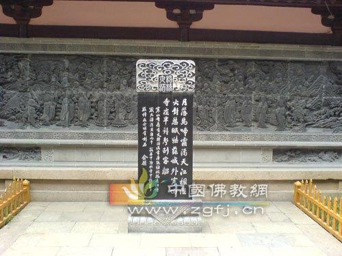 寒山寺大钟的大钟历史