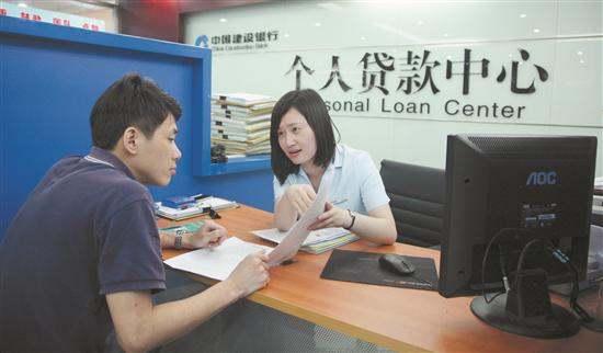 泉州金改概念股:泉州金融服务实体经济综合改革试验区的泉州经济