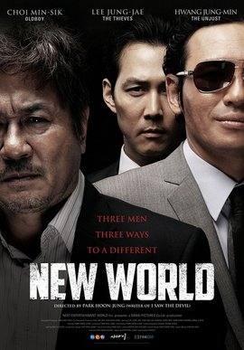 中汇医药:怎么评价电影《新世界》?