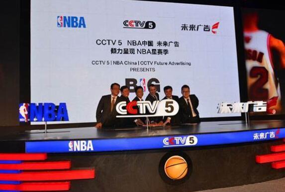 央视是从哪一年开始转播NBA的