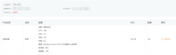 我买了小鸟云香港服务器,需要备案吗?(小鸟云服务器安全吗)