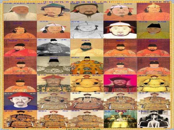「历代荒淫皇帝」历史上哪位朝代的皇帝最荒淫?