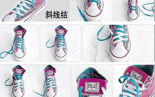 板鞋鞋带系法