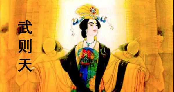 「武则天多大当皇帝」武则天登基当皇帝时她多少岁?