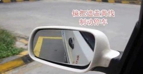 求图解倒车入库,往右两次打满,两次回正的方法。
