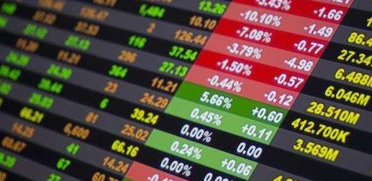 华泰证券开户需要多少钱:华泰证券怎样?信誉好吗?