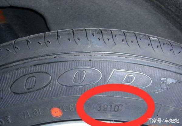 汽车轮胎怎么看需要换?
