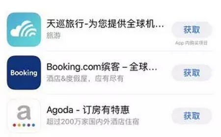 旅游类app到底哪个好用 哪个旅游App软件比较好用(旅游跟团哪个app比较好)