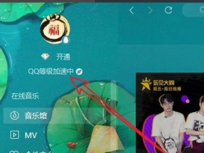 qq音乐等级分钟对照表,怎么查看QQ音乐总共听了多少分钟