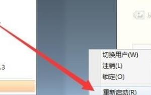 """如何解决""""无法定位程序输入点Steamlnternal_Conte"""