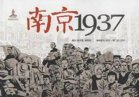 南京大屠杀纪念馆是周一闭馆吗?