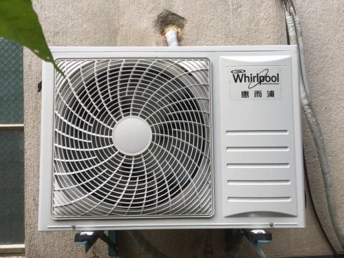 惠而浦空调怎么样?值得购买吗?