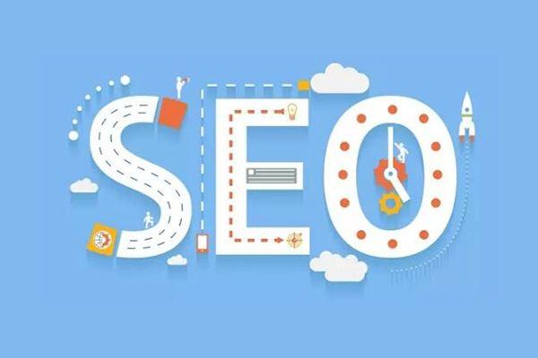 怎样做好seo搜索优化?插图