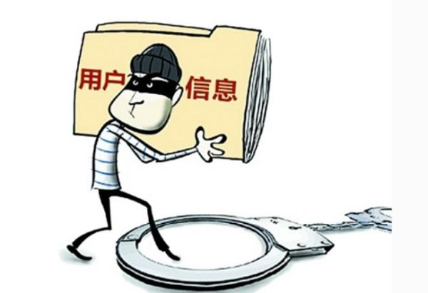身份证号泄露会有哪些危害?