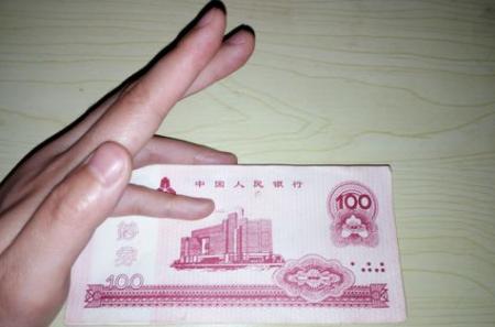 怎样开通qq农场,怎样专业的点钞票(最好附图)?