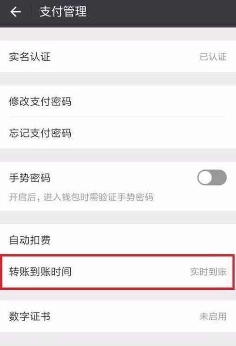微信转账24小时到账可以撤回吗?