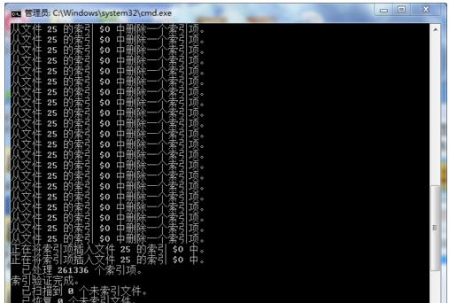 分区工具-bitmap中有标记为已使用的未用簇 第5张