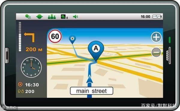 怎么才能知道手机能不能用北斗导航?