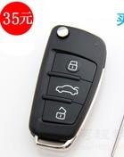 汽车折叠遥控一体的钥匙和智能卡的区别是什么?