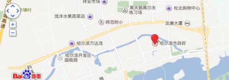 哈尔滨市有几个区啊