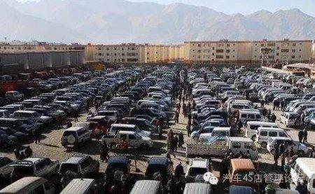 西安买二手车哪里最可靠?