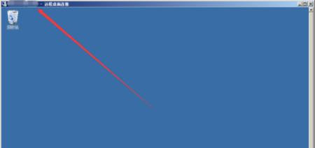 如何远程连接阿里云主机服务器(阿里云服务器远程连接)