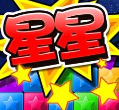 消灭星星2粉碎糖果第82关怎样过?(消灭星星2粉碎糖果九游)
