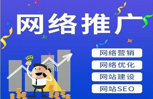 武汉做的比较好的网络推广公司求推荐?(武汉网络推广有哪些公司)