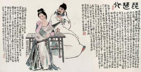 今年欢笑复明年,琵琶行中作者概括歌女的命运容颜衰老,无奈出家的句子?