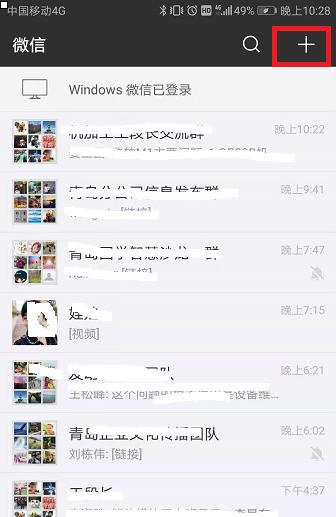 tianjiagongzhonghao5
