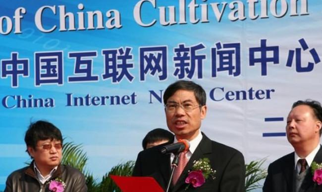 中国互联网新闻中心属什么性质企业