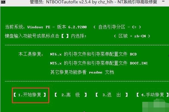 """正常启动WINDOWS后就一直是黑屏,出现一条""""-"""",一直开不了机是什么原因?怎么解决?"""