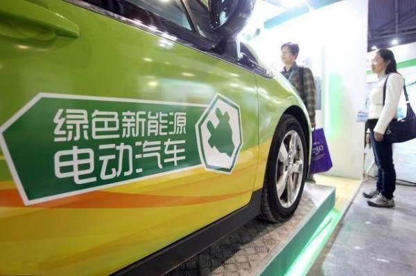 买了新能源汽车的人,现在后悔了吗?