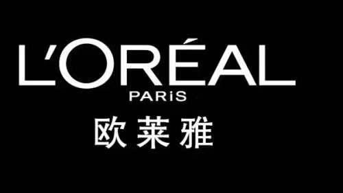 北亚集团:欧莱雅上海升级为北亚总部,对未来的发展有何帮助?