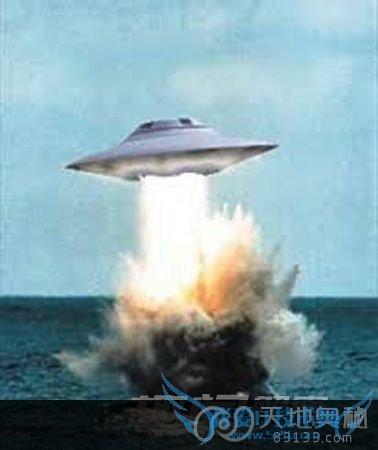 「不明潜水物事件」发现不明潜水物事件是什么?