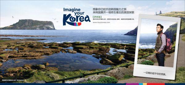 韩国旅游发展局的简介
