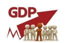 2019年我国经济总量上升为_2020年经济上升图