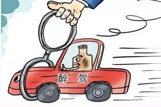 江西致6死车祸司机系醉驾,肇事司机将面临怎样的处罚?