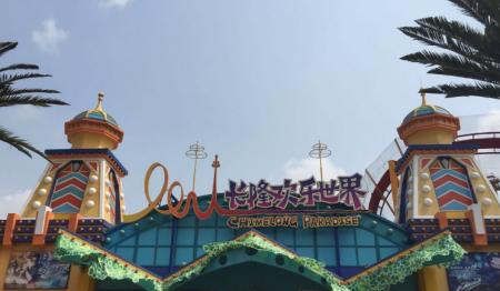 佛冈旅游;广东省有什么旅游景点?
