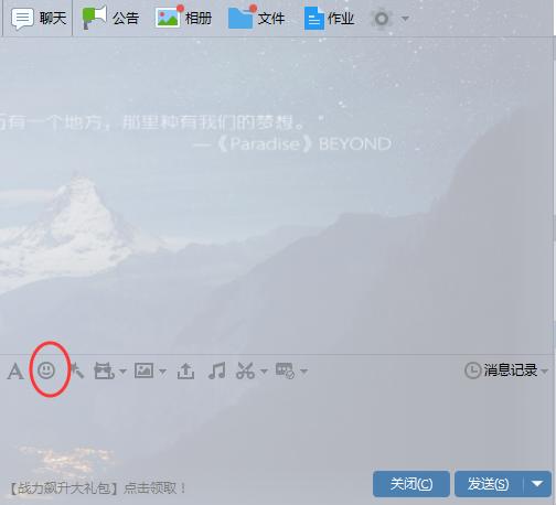 手机QQ里的图案表情都代表什么啊