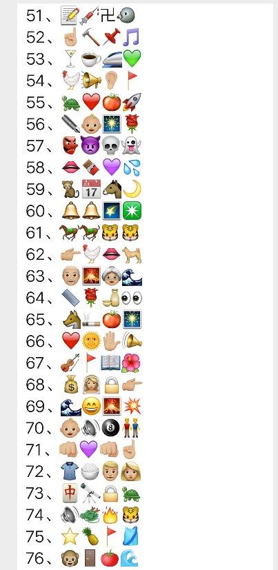 20猜一成语_木猜一成语疯狂看图