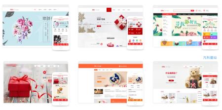 如何建立免费的个人网站?