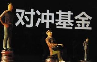 中国都有哪些厉害且不为行外人所知的对冲基金经理?他们都有哪些过人之处?