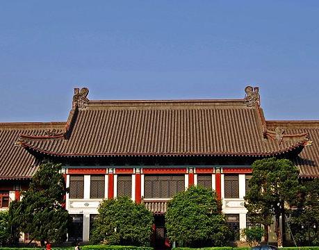 南京师范大学怎么样?